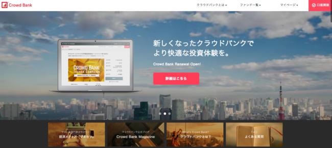 cloudbank-1