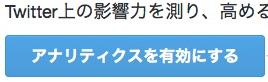 スクリーンショット 2016-03-14 2.56.10