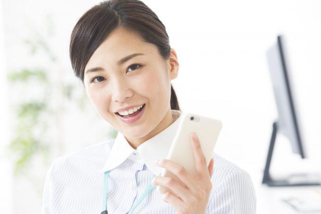 salary-woman