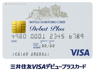 visacard-2
