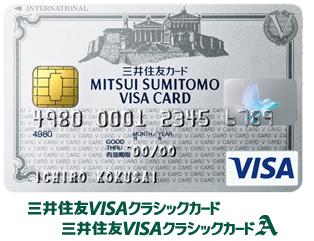 visacard-1