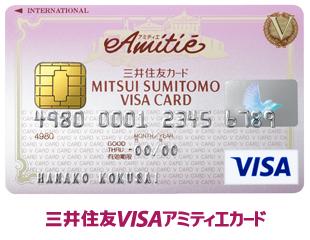 visacard-3