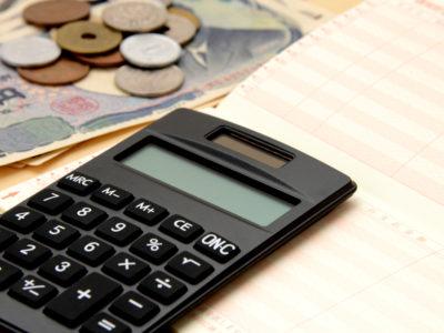 【超具体的】1ヶ月で6万円を「確実」に稼ぐ副業のやり方