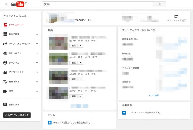 スクリーンショット_2017-02-03_22_36_16