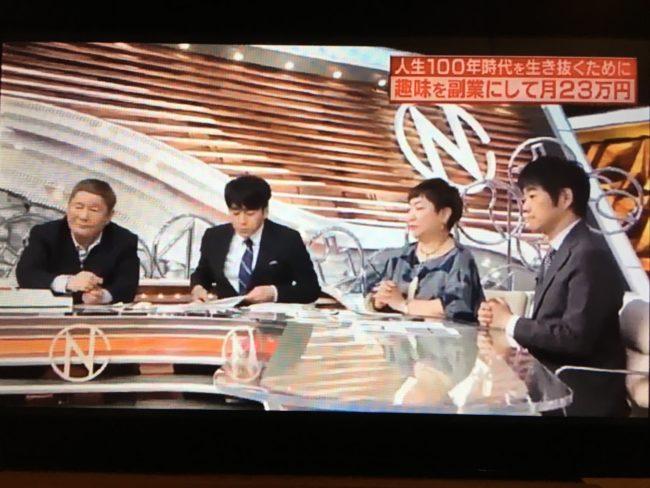 newscaster-fukugyou01