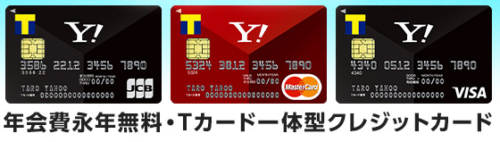 yahoo-card
