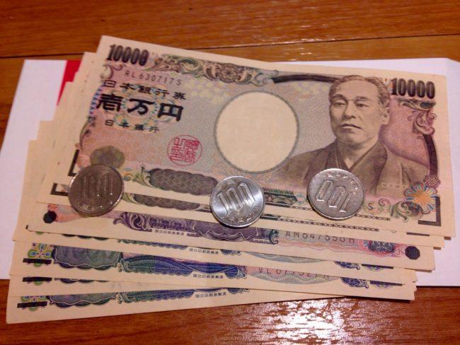 fukugyou-money1