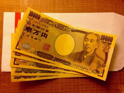 fukugyou-money2