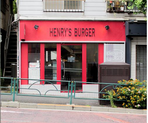 henrysburger