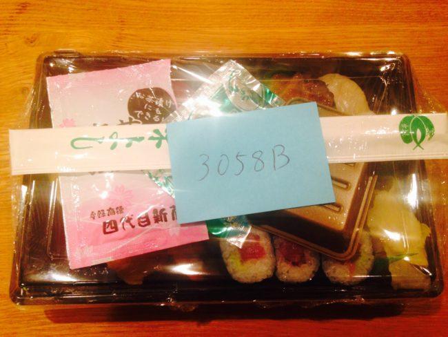 ubereats-sushi