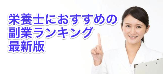 eiyousi-ranking-word