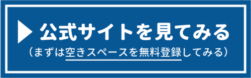 ranking-monooq