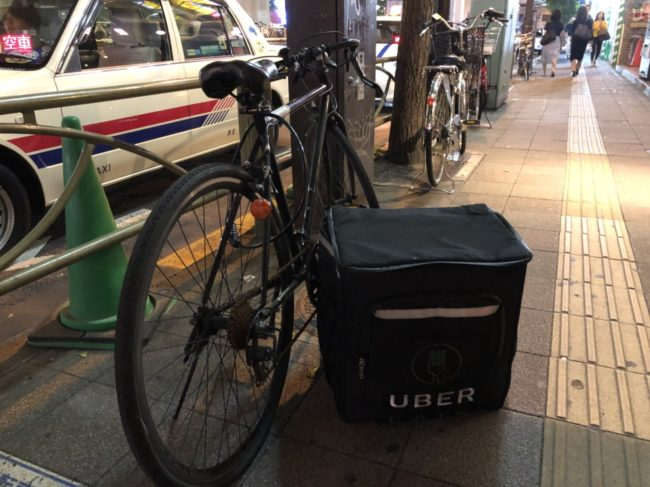 Ubereats-deliveryman3