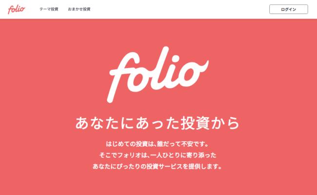 folio-top0427