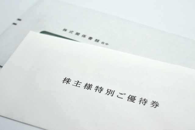 kabunusi-yutai01
