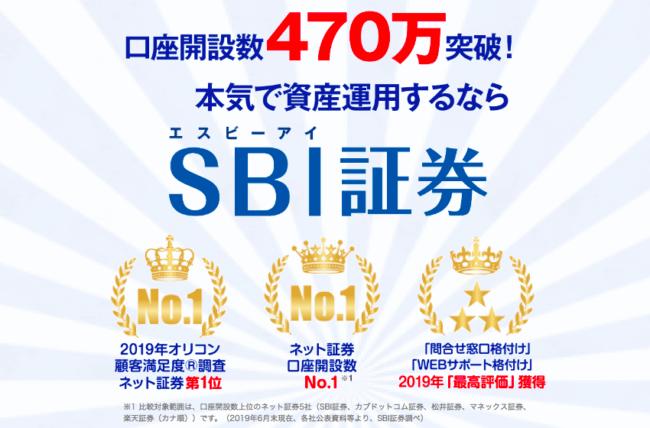 sbi-pro01