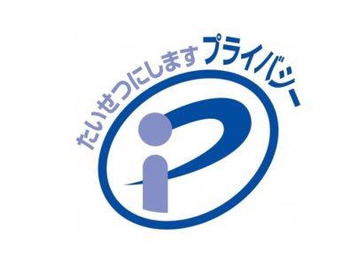 ppmark