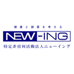 new-ing-logo