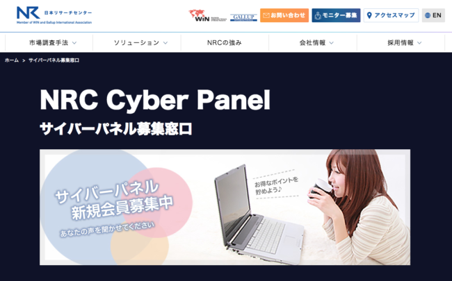 cyberpanel-top