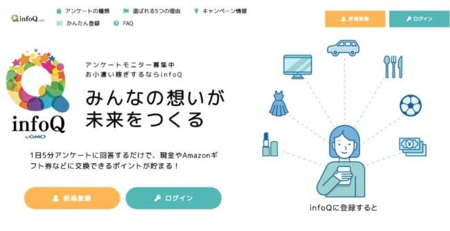 infoQ-top